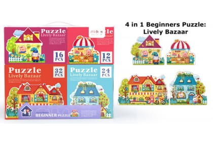 4 in 1 Beginners Puzzle