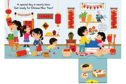 Busy Chinese New Year (Campbell Busy Book Series)