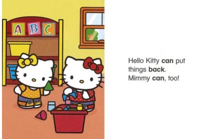 Hello Kitty Phonics Collection (12 books with CD)