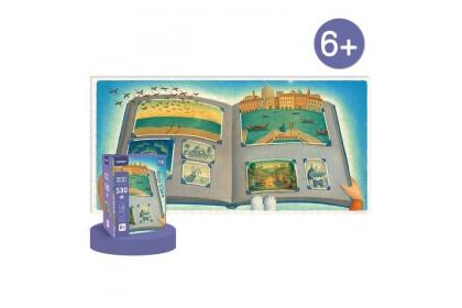 Mideer 530pcs Puzzle - Magic Album